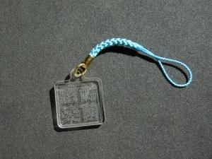 IMG_0676 s