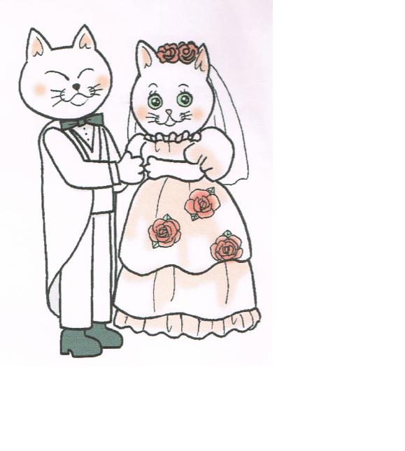 ネコの結婚式