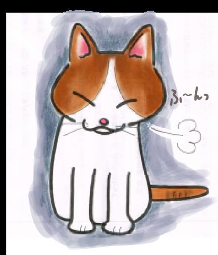 なまいきなネコ