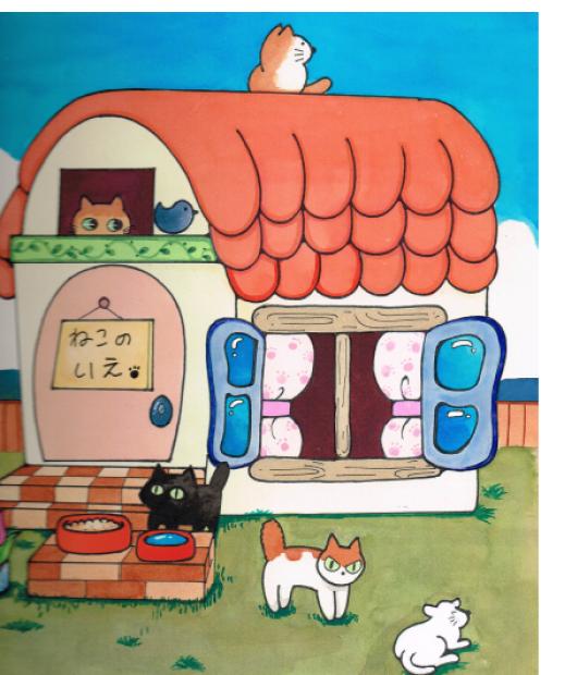 ネコの家2