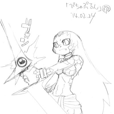 「ぴちゃぷるん~ガーディアンズ」672コマ目