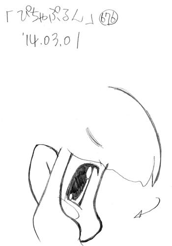 「ぴちゃぷるん~ガーディアンズ」676コマ目