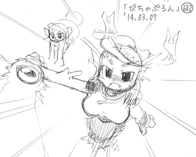 「ぴちゃぷるん~ガーディアンズ」682コマ目