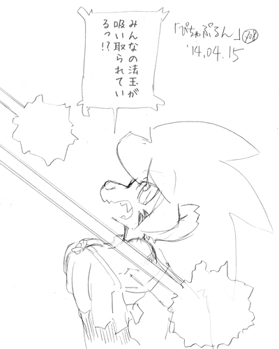 「ぴちゃぷるん~ガーディアンズ」708コマ目