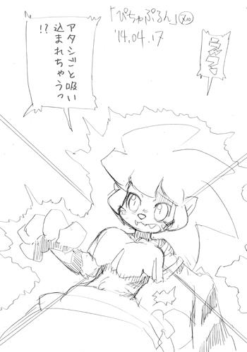 「ぴちゃぷるん~ガーディアンズ」710コマ目