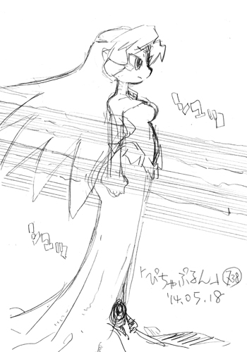 「ぴちゃぷるん~ガーディアンズ」738コマ目