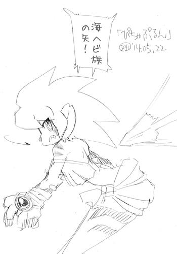 「ぴちゃぷるん~ガーディアンズ」741コマ目
