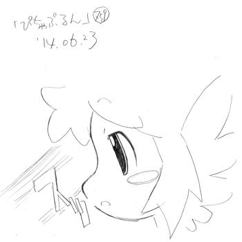 「ぴちゃぷるん~ガーディアンズ」759コマ目