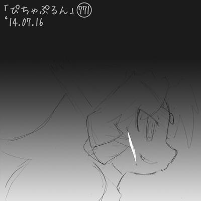 「ぴちゃぷるん~ガーディアンズ」771コマ目