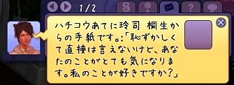 20140307_15.jpg