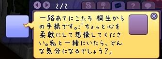20140307_16.jpg