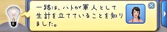20140318_03.jpg