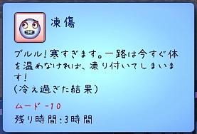 20140318_04.jpg