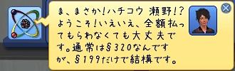 20140318_31.jpg