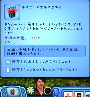 20140321_02.jpg