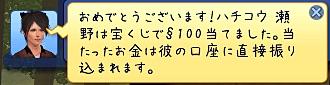 20140321_03.jpg