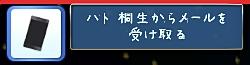 20140427_01.jpg