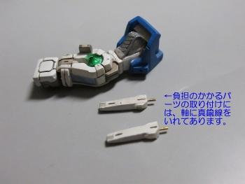 3IMG_3493.jpg