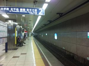140320-5.jpg