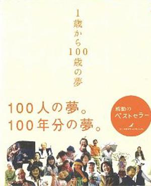 140615-10-2.jpg