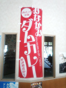 のぼり20140422
