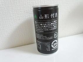 裏面20140610