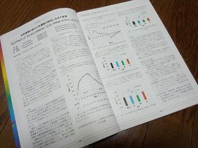 色彩学会走運動20140618