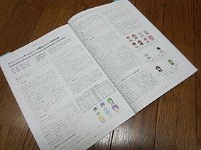 色彩学会アニメ髪20140624