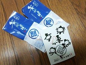 個包装20140701