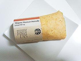 メキシカンアボガド20140804