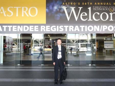 DSC00569-astro_entrance.jpg
