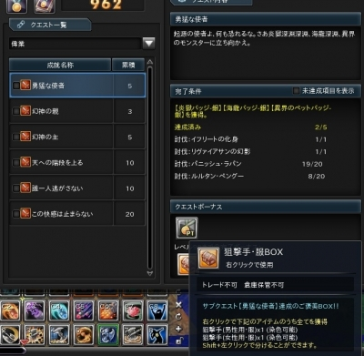 狙撃手服BOX