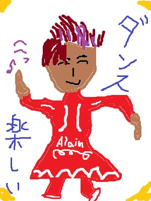 Alain.png
