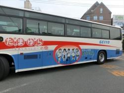 かぐや姫(たまゆらッピングバス)