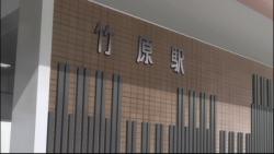 竹原駅10