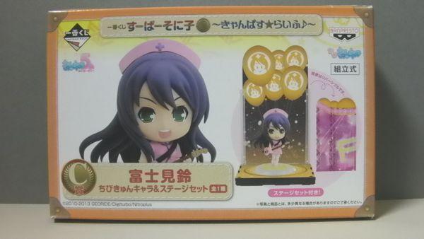 1bankuji-sonicoBCD_SANY0015.jpg