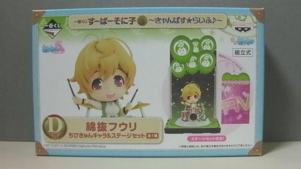 1bankuji-sonicoBCD_SANY0029.jpg