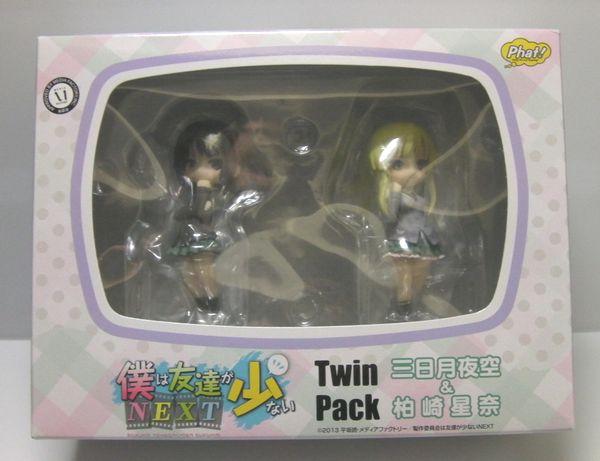 HAGANAI-NEXT_TwinPack_SANY0001.jpg