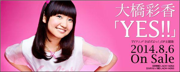 OHHASHI-AYAKA_02.jpg