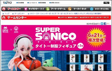 SONICO_TAITO-HP.jpg