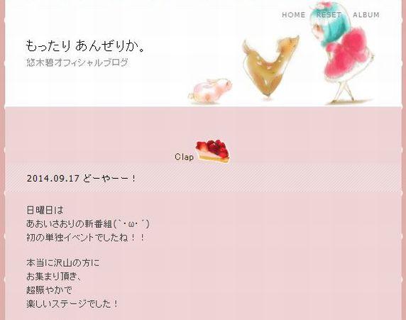 aoi-saori_ivent03.jpg