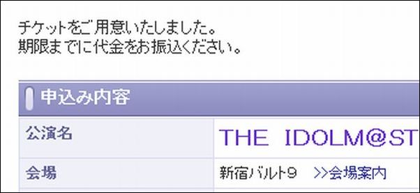 imasCG_LIVE02_2.jpg