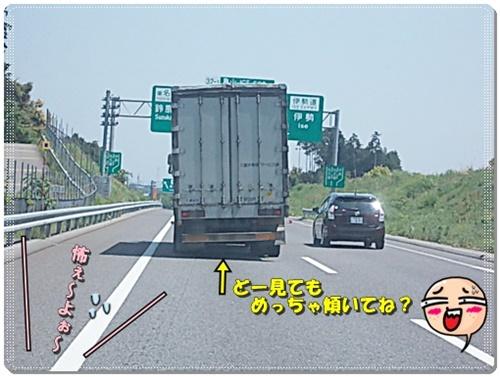 DSCN6654.jpg