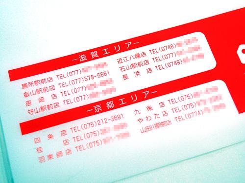 DSC_1984.jpg