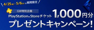 スクリーンショット(2014-04-29 14.01.10)