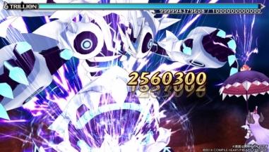 Makai-Shin-Trillion_2014_03-18-14_003.jpg