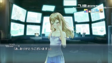 Robotics-Notes-Elite_2014_03-28-14_004_20140329105800df8.jpg