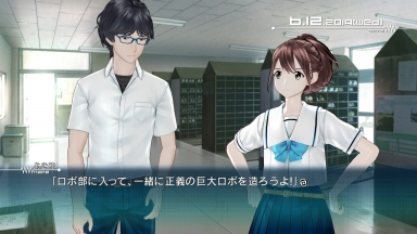 Robotics-Notes-Elite_2014_03-28-14_005.jpg