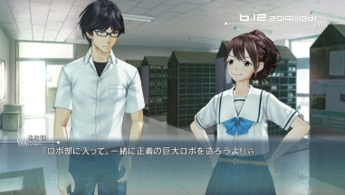 Robotics-Notes-Elite_2014_03-28-14_006.jpg