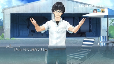 Robotics-Notes-Elite_2014_03-28-14_010.jpg